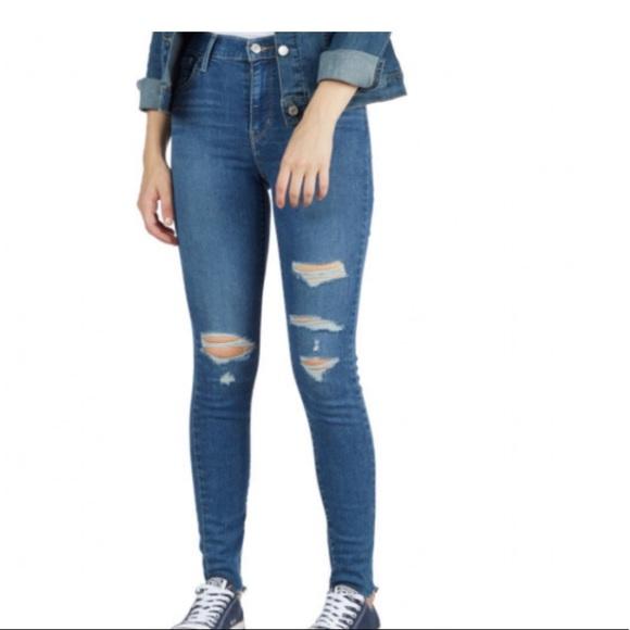 Levi's 720 Distressed High Rise Super Skinny Jeans